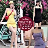 克妹Ke-Mei【AT53644】DREAMBABY年輕感電繡字母吊帶背心洋裝