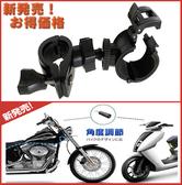 M733 m658 m777 m652 mio plus sj2000 96650 後視鏡行車紀錄器摩托車支架子快拆座