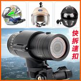 mio M560 plus sj2000 m530 carscam spr-2 s2圓管行車記錄器支架安裝安全帽黏貼車架