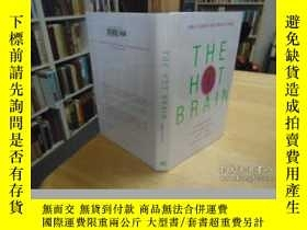 二手書博民逛書店The罕見Hot Brain: Survival, Temper