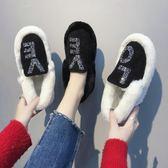 2019冬季新款毛毛低筒鞋韓版女鞋絨面圓頭平底家居外穿加棉豆豆鞋