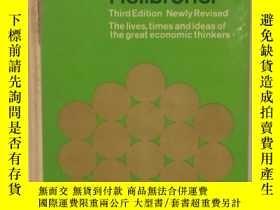 二手書博民逛書店世界經濟思想史及思想家罕見The Worldly Philoso