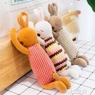 兔子毛絨玩具睡覺長抱枕女生安撫兔超大號可...