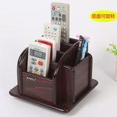 創意多功能客廳茶幾木制密度板木質手機遙控器桌面收納盒遙控器架