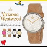 Vivienne Westwood 英國時尚精品腕錶 VV021SLTN 現+排單 熱賣中!