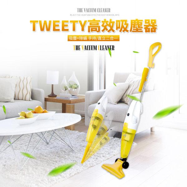 【力】Tweety 華納獨家授權直立/手持吸塵器