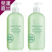Elizabeth Arden 雅頓 綠茶香水身體乳 500ml x2 公司貨 新包裝【免運直出】