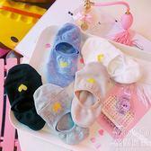 短襪 簡約百搭襪子女短襪淺口船襪刺繡愛心可愛少女日系韓版夏天隱形襪  『優尚良品』