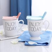 全館83折 韓國可愛學生喝水杯創意馬克杯帶蓋勺情侶陶瓷杯子辦公咖啡牛奶杯
