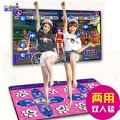 加厚中文升級3000首運動健身雙人PK跳舞毯【轉角1號】