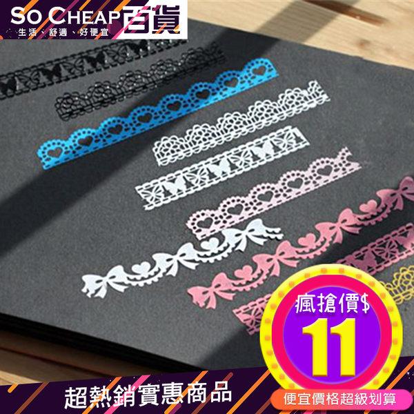 韓系彩色裝飾小膠帶 DIY裝飾 製作卡片 DIY材料 裝飾相本 封口膠帶 zakka 不挑花色