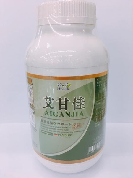 艾甘佳PPC軟膠囊(300顆) 印度95%高純度薑黃素 日本米糠萃取 元氣健康館