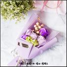 BestWishes盒裝5朵香皂玫瑰花禮盒-多彩紫 --情人節禮物 生日禮物 畢業禮物 姊妹禮 幸福朵朵