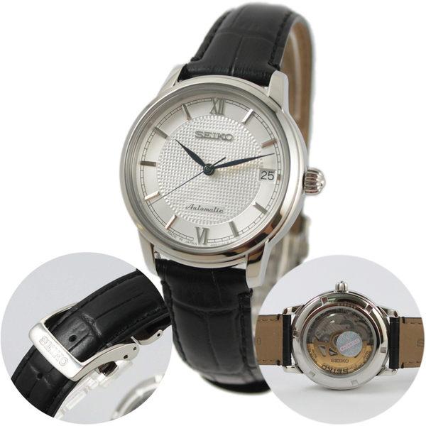 【萬年鐘錶】SEIKO PRESAGE精工4R35經典都會機械男錶23石 日期透明底蓋39mm  4R35-01A0S(SRPA13J1)