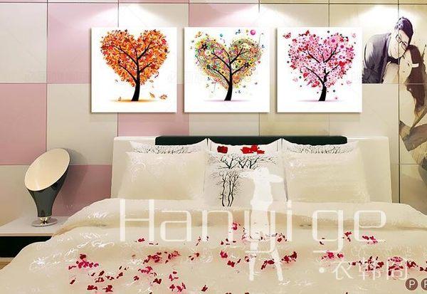 壁畫 床頭掛畫餐廳三聯畫沙發背景墻畫發財樹 BH 衣涵閣