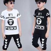 2018夏季男童時尚小學生透氣輕盈舒適短袖T恤倆件套 js630『科炫3C』