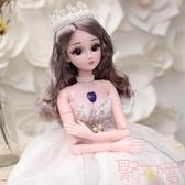 60厘米芭比洋娃娃單個套裝女孩玩具【聚可愛】