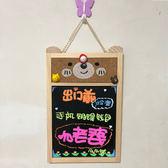 韓國創意帶掛式留言板小黑板木質備忘板告示板軟木板送迷你無痕釘 卡布奇诺HM