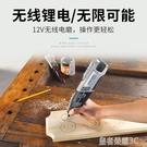 博世琢美3000電磨機小型手持打磨拋光電動雕刻筆玉石木雕工具手工YTL