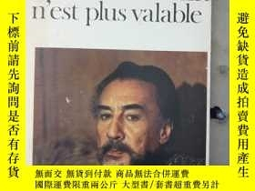 二手書博民逛書店Au-delà罕見de cette limite votre ticket n est plus valable