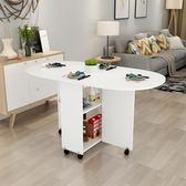 摺疊餐桌 簡易多功能圓形折疊餐桌小戶型家用可行動 igo薇薇家飾