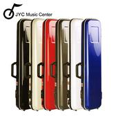 ★集樂城樂器★JYC JH-10S 亮面雙肩背帶二胡硬盒(配備TSA海關鎖)