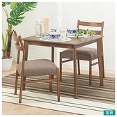 ◎實木餐桌椅3件組 N COLLECTION T-01 90 MBR 櫸木 C-34  NITORI宜得利家居
