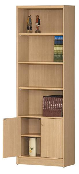【IS空間美學】B-02白橡開門收納書櫃