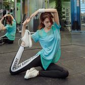 運動套裝 瑜伽服運動套裝女顯瘦速干背心上衣健身房跑步長褲短袖三件套
