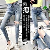 克妹Ke-Mei【AT50970】泰國潮牌 精工水洗彈力激瘦水洗破破緊身牛仔褲