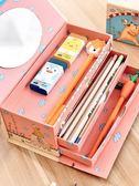 男女三層手提密碼文具盒卡通可愛兒童收納盒鉛筆盒小學生學習文具    伊芙莎
