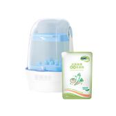 【奇買親子購物網】nac nac 觸控式消毒烘乾鍋T1(藍)+Nac Nac奶瓶清潔劑補充包600ml