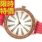 鑽錶-潮流撫媚時尚鑲鑽女腕錶4色62g46[時尚巴黎]