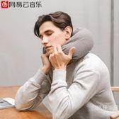 多功能護頸枕午睡u型枕飛機旅行汽車頭枕頸椎靠枕wy【快速出貨八折優惠】