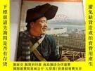 二手書博民逛書店G97罕見新朝鮮1965 1(總195期)Y259056