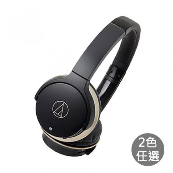 【鐵三角】ATH-AR3BT藍牙無線耳罩式耳機