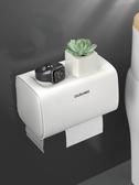 紙巾盒 樹德生活館實木紙抽盒創意紙巾盒擺件家居客廳簡約抽紙盒卡通可愛
