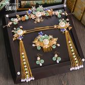 中式新娘古裝頭飾星星發簪鳳冠套裝古典新娘結婚秀禾服龍鳳褂配飾「青木鋪子」