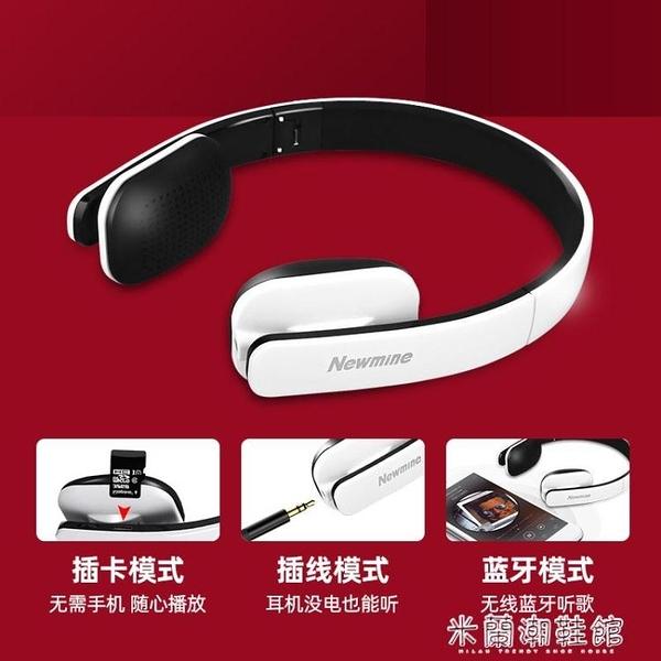 頭戴耳機 TB106無線藍芽耳機雙耳頭戴式游戲運動跑步掛脖式可插卡 米蘭潮鞋館