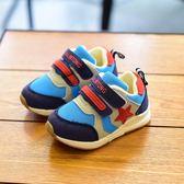 男童機能鞋子秋季寶寶運動鞋軟底透氣中小兒童網鞋男童鞋女童防滑【618好康又一發】