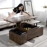 茶几升降茶幾餐桌兩用簡約現代小戶型客廳多功能摺疊茶幾桌子創意傢俱YYP 歐韓流行館