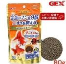 GEX 日本五味【金魚元氣健康飼料 22...