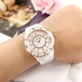 NATURALLY JOJO / JO96974-80R / 氣質典雅 閃耀晶鑽 藍寶石水晶玻璃 日期顯示 陶瓷手錶 玫瑰金x白色 38mm