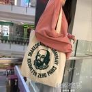 韓國簡約字母港風ins帆布袋女包chic購物袋單肩學生帆布包大包包