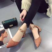 新款3cm低跟高跟鞋粗跟尖頭韓版百搭一字扣中空淺口單鞋  卡布奇諾