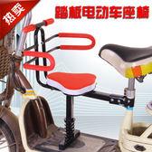 自行車座椅寶寶座椅支撐腳踏座椅減震座椅