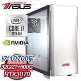【南紡購物中心】華碩系列【天上麒麟】i7-10700F八核 RTX3070 電競電腦(32G/500G SSD/2T)