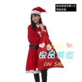 聖誕帽 聖誕節服裝成人男款金絲絨衣服女款洋裝披肩聖誕老人情侶款套裝 3色