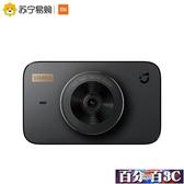 行車記錄儀 小米米家行車記錄儀高清夜視智慧廣角1080P單鏡頭汽車行車錄像