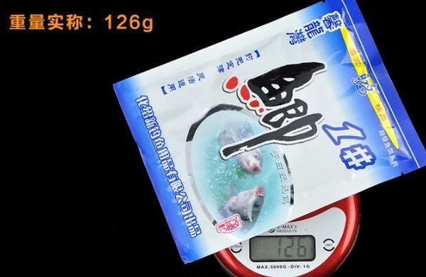 [協貿國際]  新1#馨龍灣鯽魚餌    4個價